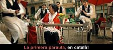 Encomana el català